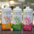 Ten Percent Off PHENOH Alkaline Functional Beverages at Phenoh